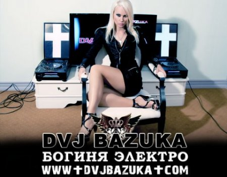 DVJ Bazuka - TOP 100 WMV (18+)