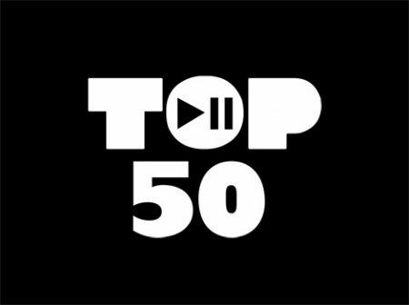 Сборник - Top 50 Песен с Самыми «Взрывными» Припевами