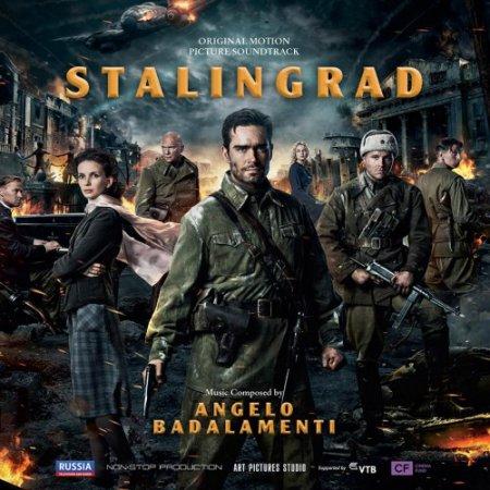 OST - Сталинград / Stalingrad